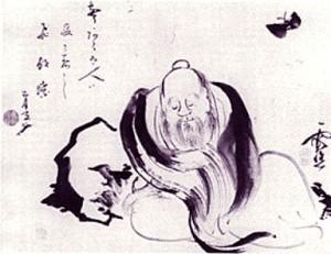 Kelebeğin Rüyası (Sanatçısı ve yapıldığı tarih belli değil)
